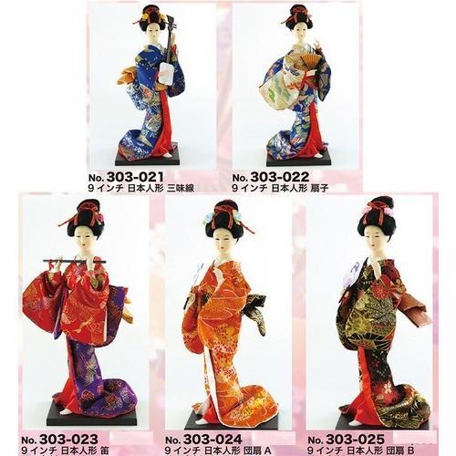9インチ日本人形(24個入り)