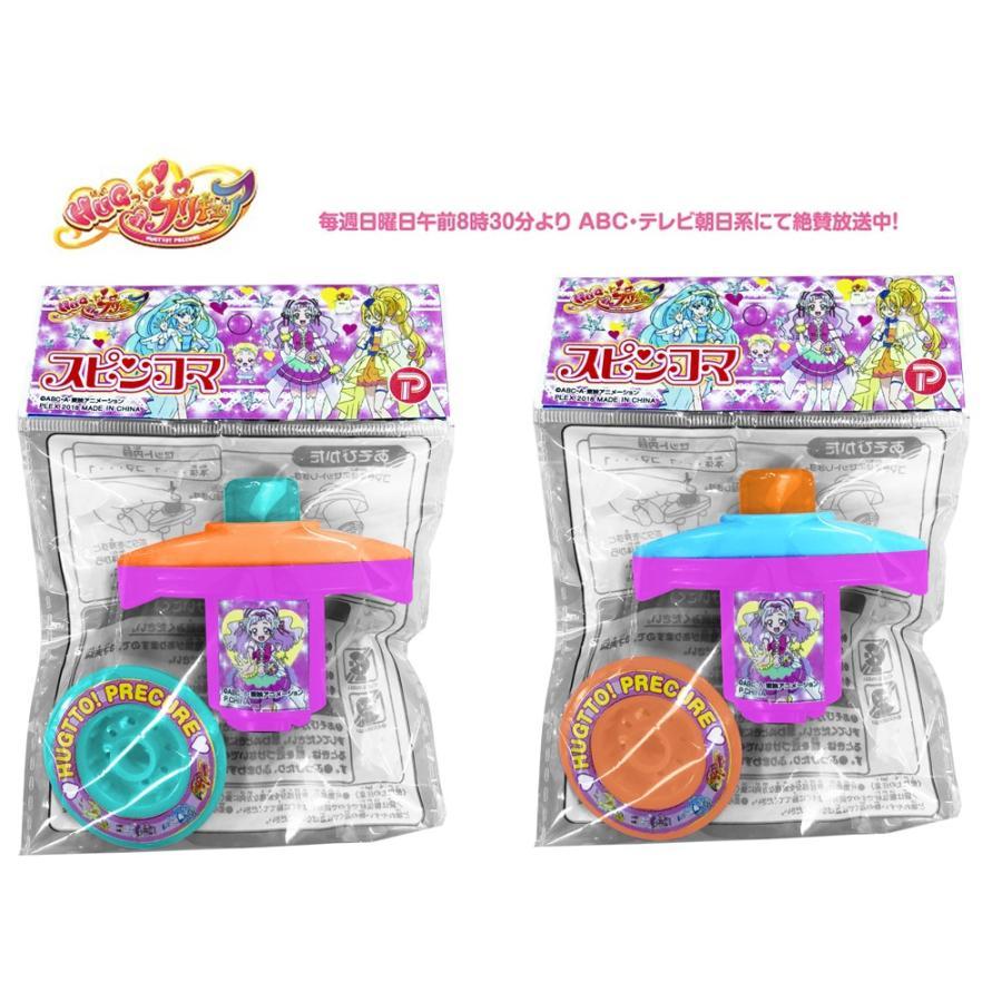 HUGっとプリキュア スピンコマ(144個入)