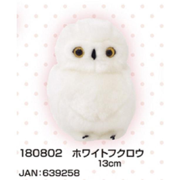「動物グッズ」りくのなかまたち ぬいぐるみ ホワイトフクロウ(24個入)