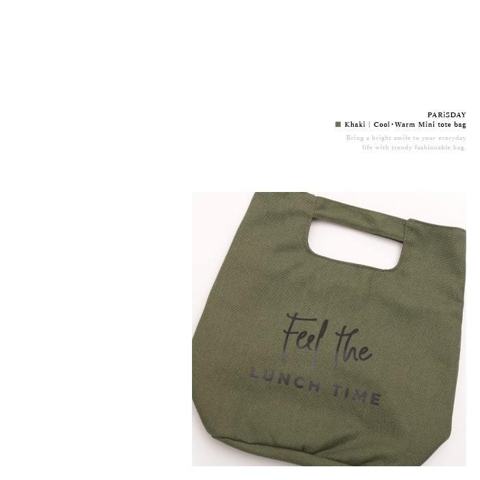 保温 保冷 トートバッグ ランチバッグ アルミ お弁当袋 ロゴプリント おしゃれ プリント 可愛い レディース メンズ 送料無料|tokohana|09