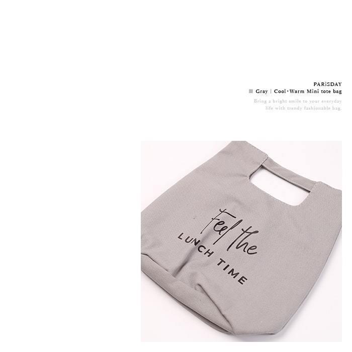 保温 保冷 トートバッグ ランチバッグ アルミ お弁当袋 ロゴプリント おしゃれ プリント 可愛い レディース メンズ 送料無料|tokohana|07