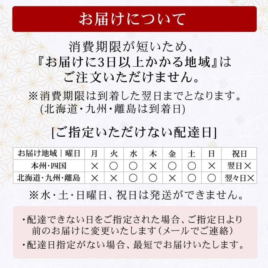 ギフト 甘味処伊豆河童セット あんみつセット 冷蔵便|tokoroten|17
