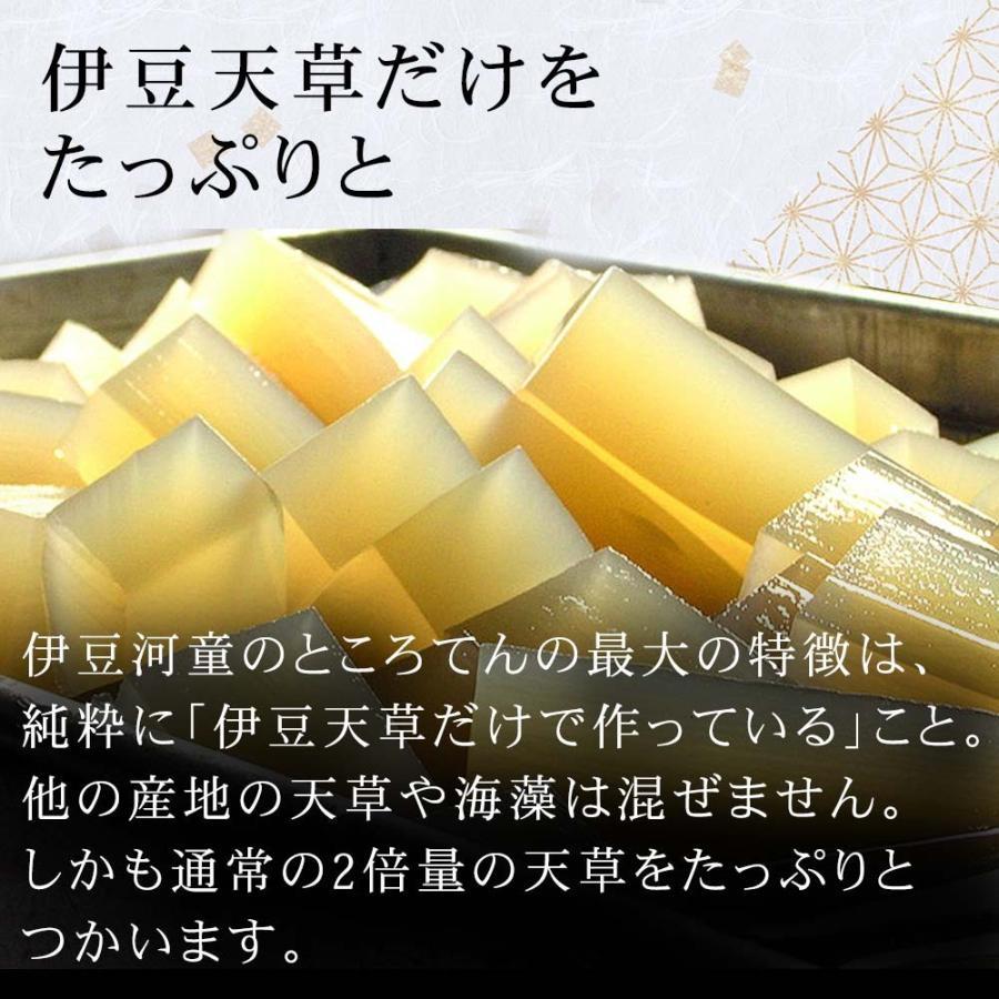 ギフト 甘味処伊豆河童セット あんみつセット 冷蔵便|tokoroten|04