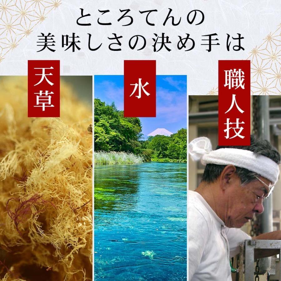 ギフト 甘味処伊豆河童セット あんみつセット 冷蔵便|tokoroten|07