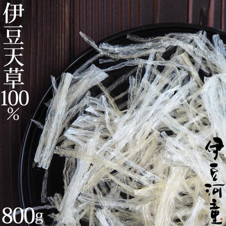 糸寒天 河童の糸寒天 800g 伊豆産天草100% 6cmカット 食物繊維 豊富 送料無料 業務用にも asu|tokoroten