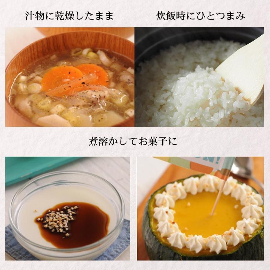 糸寒天 河童の糸寒天 800g 伊豆産天草100% 6cmカット 食物繊維 豊富 送料無料 業務用にも asu|tokoroten|13