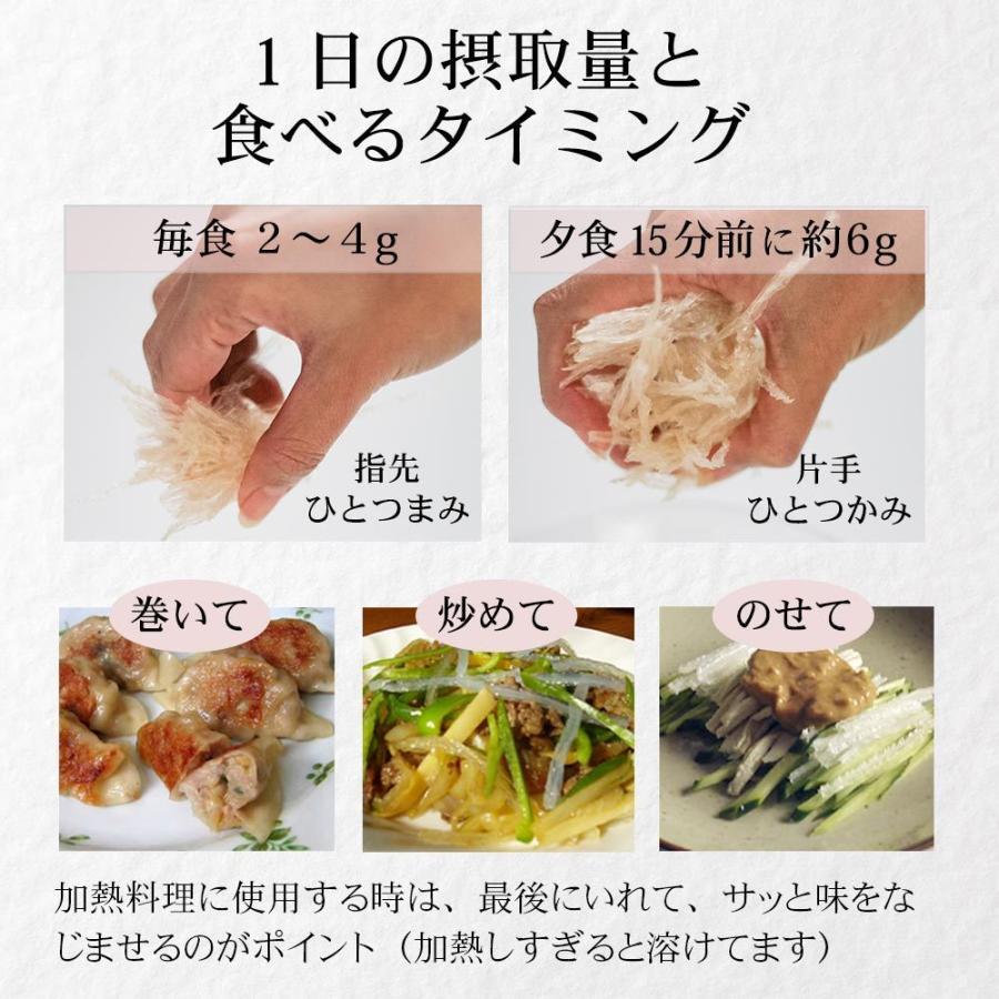 糸寒天 河童の糸寒天 800g 伊豆産天草100% 6cmカット 食物繊維 豊富 送料無料 業務用にも asu|tokoroten|09