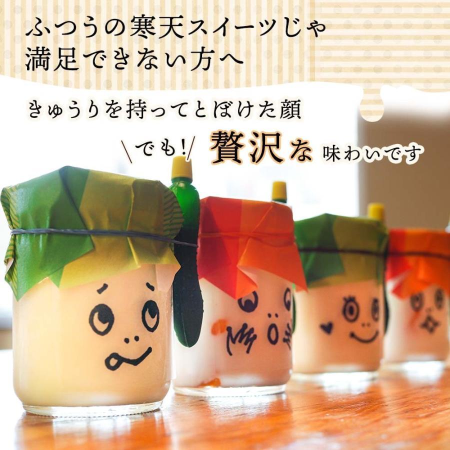 ギフト 河童のプリン セット 無添加 かんてんプリン2個 ミルクかんてん 2個セット スイーツ 冷蔵便|tokoroten|03