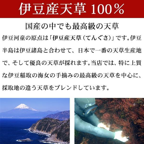 ところてん ダイエットところてん タレなし 30食 送料無料 asu|tokoroten|06