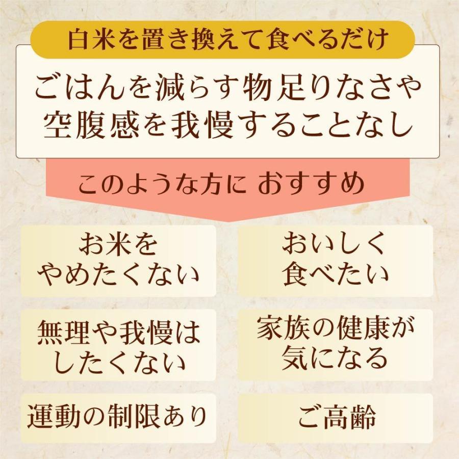 こんにゃく米 ゼンライス こんにゃくごはん 10kg 業務用 カロリー50%カット ダイエット こんにゃくライス 糖質制限 糖質オフ 無農薬 asu tokoroten 04