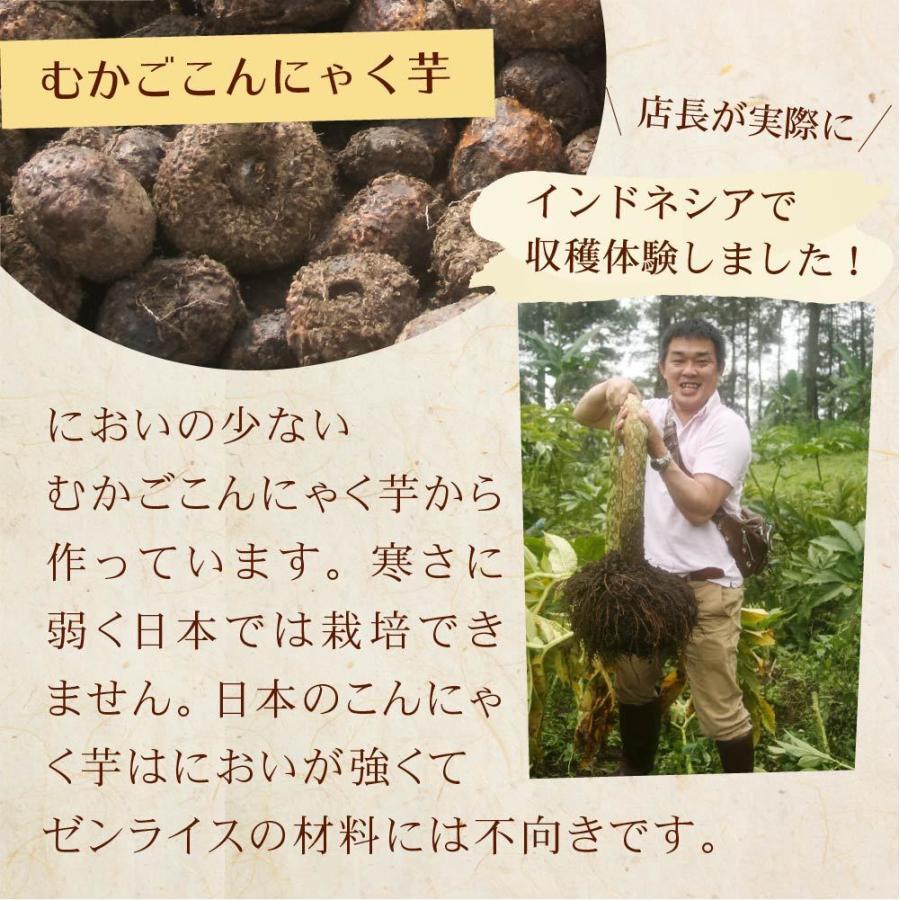 こんにゃく米 ゼンライス こんにゃくごはん 10kg 業務用 カロリー50%カット ダイエット こんにゃくライス 糖質制限 糖質オフ 無農薬 asu tokoroten 09