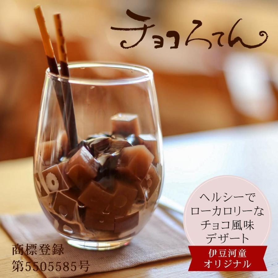 「チョコろてん 静岡」の画像検索結果