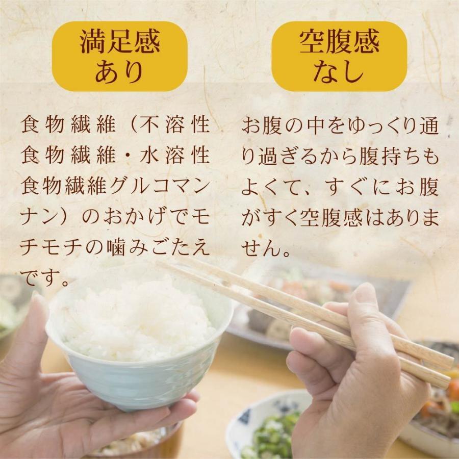 こんにゃく米 ゼンライス 乾燥 カロリー50%カット 8袋 冷凍可 乾燥こんにゃく米 糖質制限 糖質オフ こんにゃくごはん ダイエット 米 無農薬 簡単 カロリーオフ|tokoroten|13