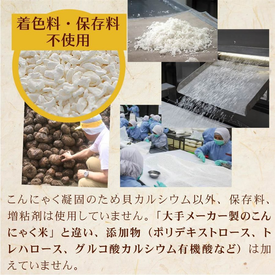 こんにゃく米 ゼンライス 乾燥 カロリー50%カット 8袋 冷凍可 乾燥こんにゃく米 糖質制限 糖質オフ こんにゃくごはん ダイエット 米 無農薬 簡単 カロリーオフ|tokoroten|16