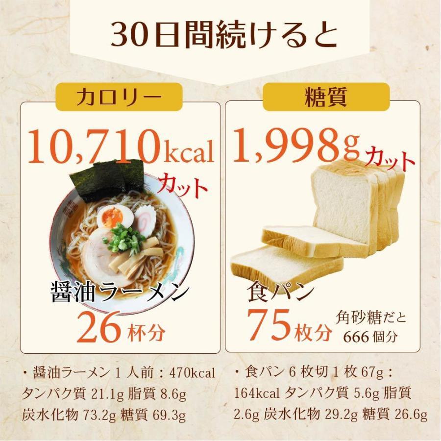 こんにゃく米 ゼンライス 乾燥 カロリー50%カット 8袋 冷凍可 乾燥こんにゃく米 糖質制限 糖質オフ こんにゃくごはん ダイエット 米 無農薬 簡単 カロリーオフ|tokoroten|06