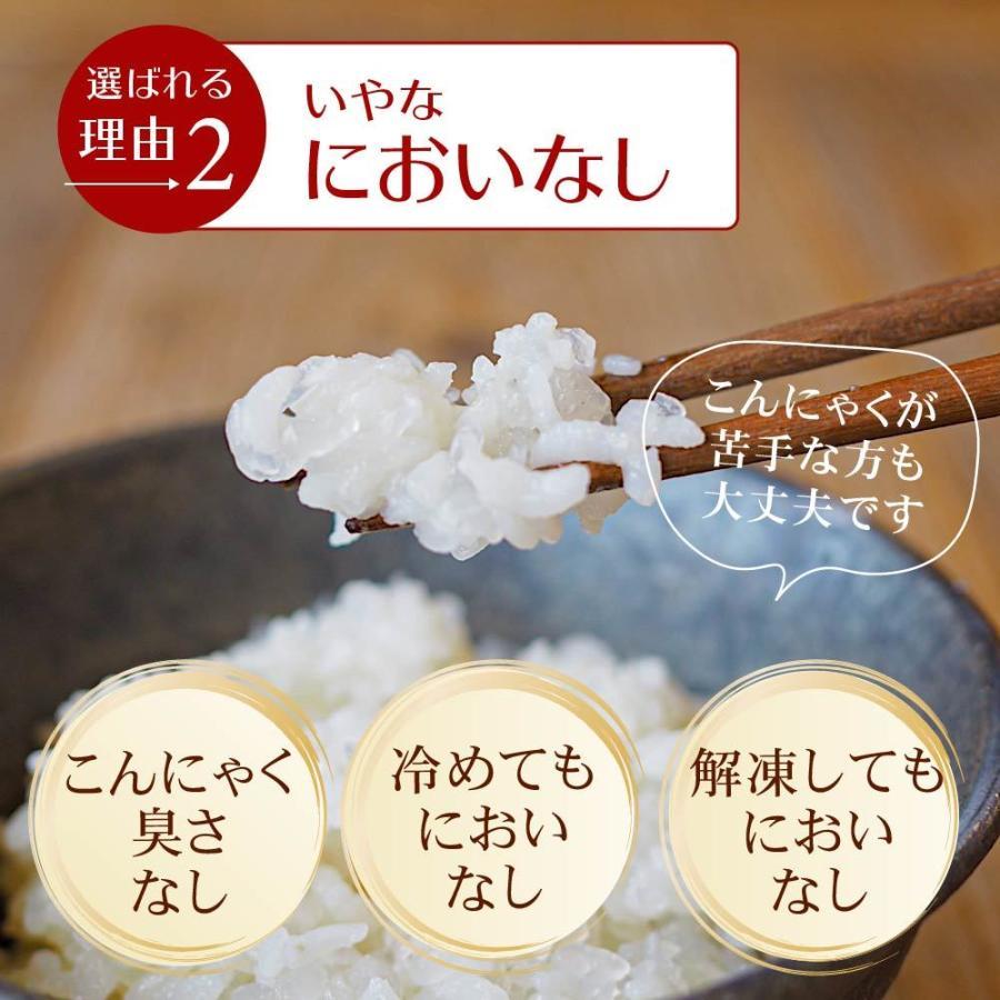 こんにゃく米 ゼンライス 乾燥 カロリー50%カット 8袋 冷凍可 乾燥こんにゃく米 糖質制限 糖質オフ こんにゃくごはん ダイエット 米 無農薬 簡単 カロリーオフ|tokoroten|08