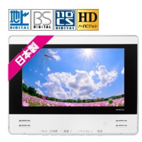 【送料無料】TWINBIRD VB-BS125W [12V型浴室テレビ(地上·BS·110度CS対応)]