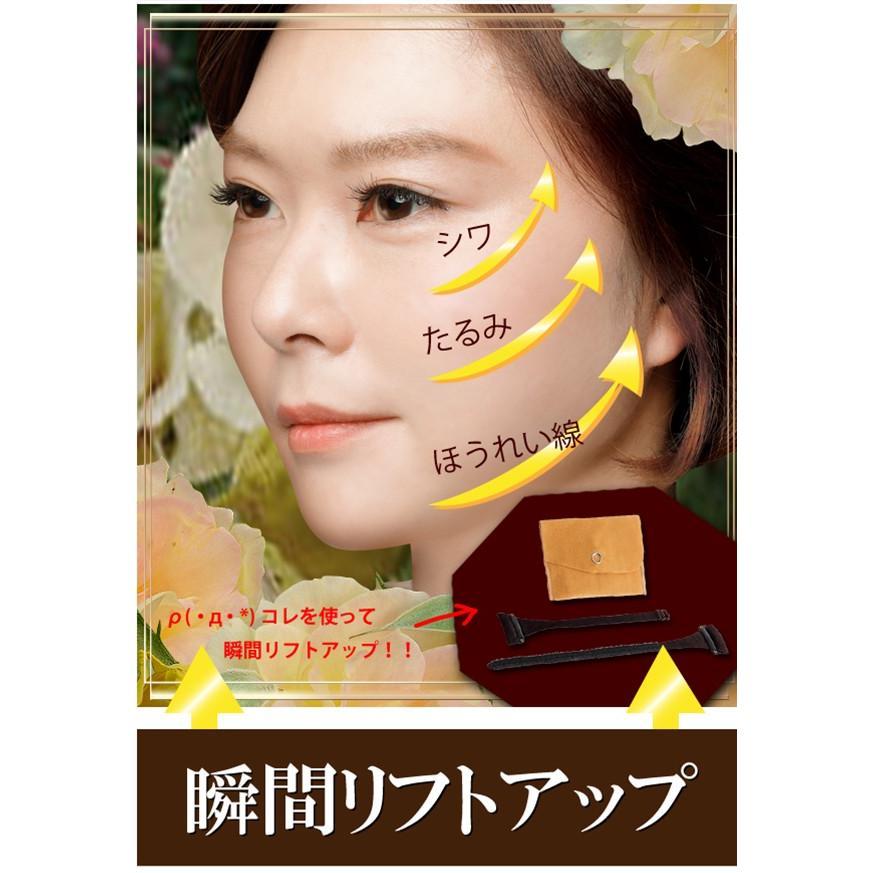 アップ 美顔 器 リフト