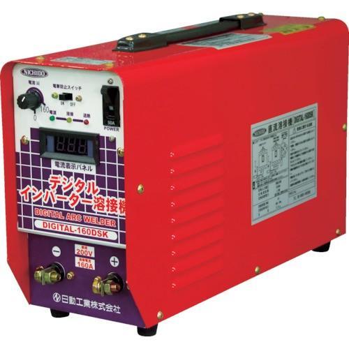 日動 直流溶接機 デジタルインバータ溶接機 三相200V専用 DIGITAL-300A