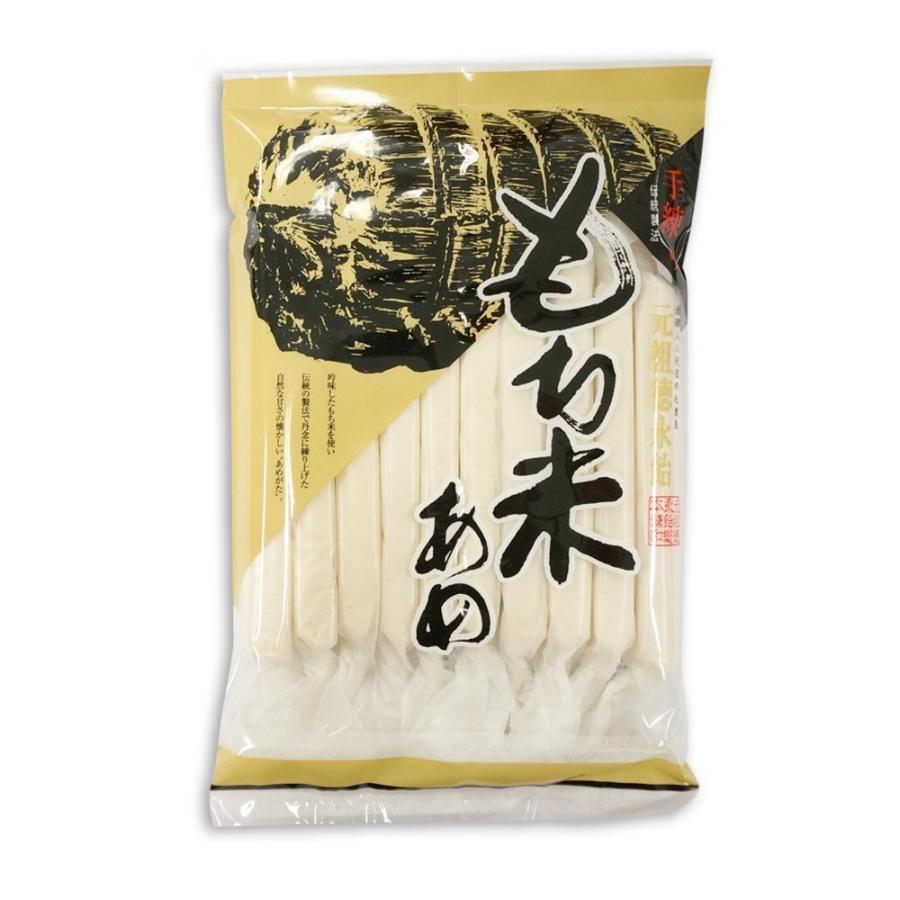 もち米飴(10本入り)-2袋セット|tokunagaame