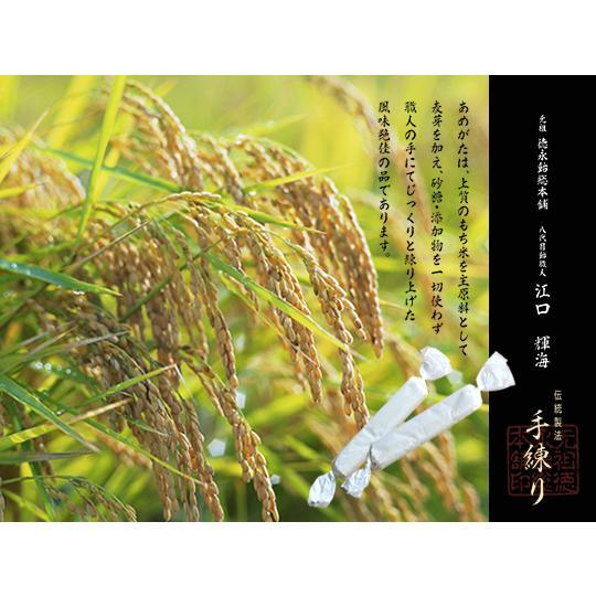 もち米飴(10本入り)-2袋セット|tokunagaame|03