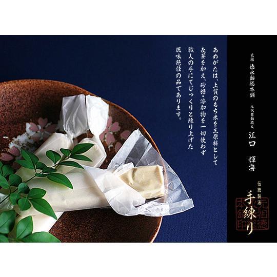 もち米飴(10本入り)-2袋セット|tokunagaame|04