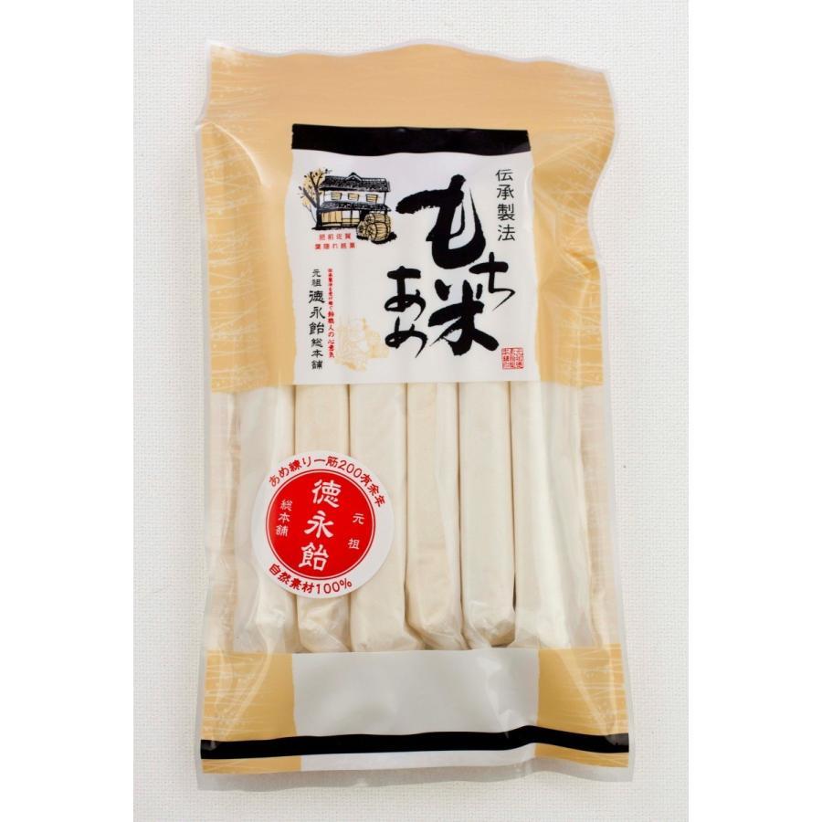 もち米飴(6本)-4袋セット|tokunagaame