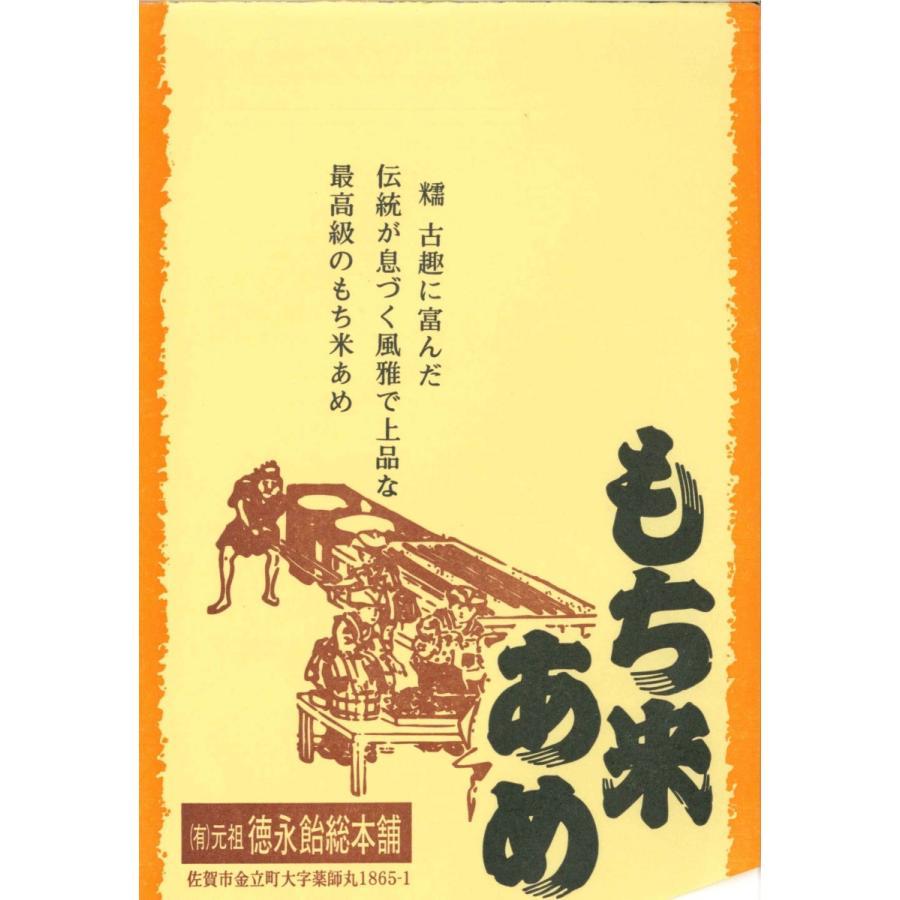 もち米飴(6本)-4袋セット|tokunagaame|03