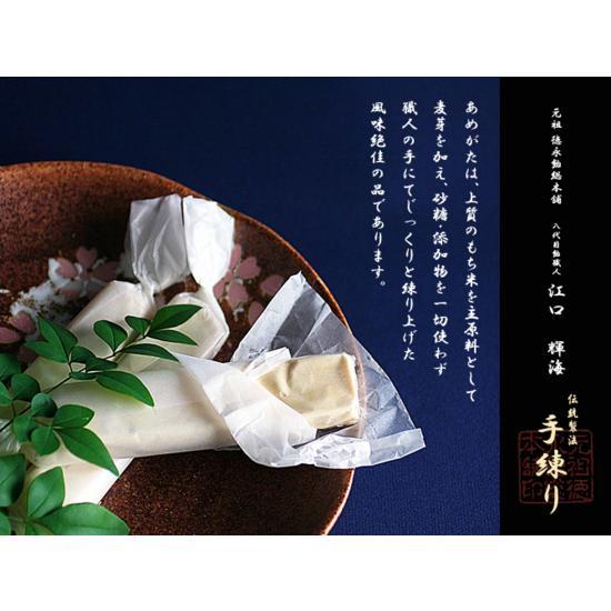 もち米飴(6本)-4袋セット|tokunagaame|05