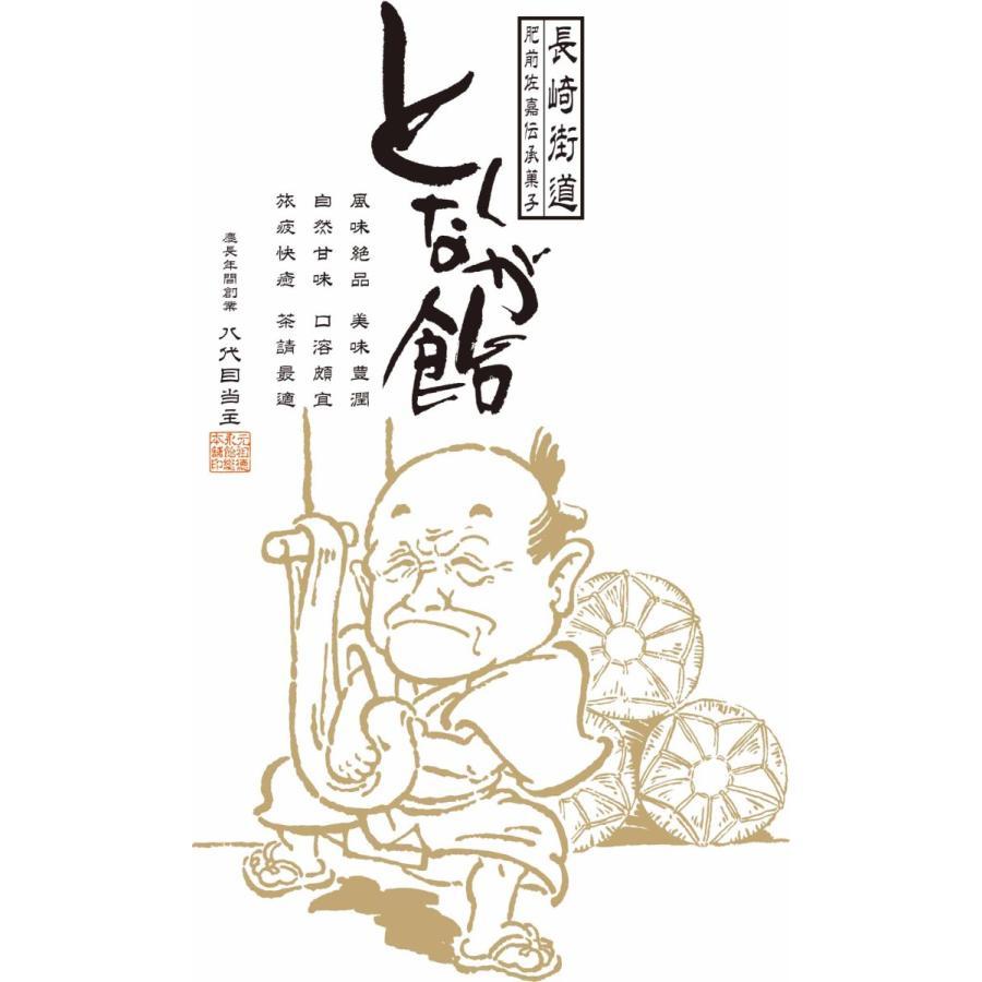 徳永飴(あめがた)8枚-4袋セット tokunagaame 03