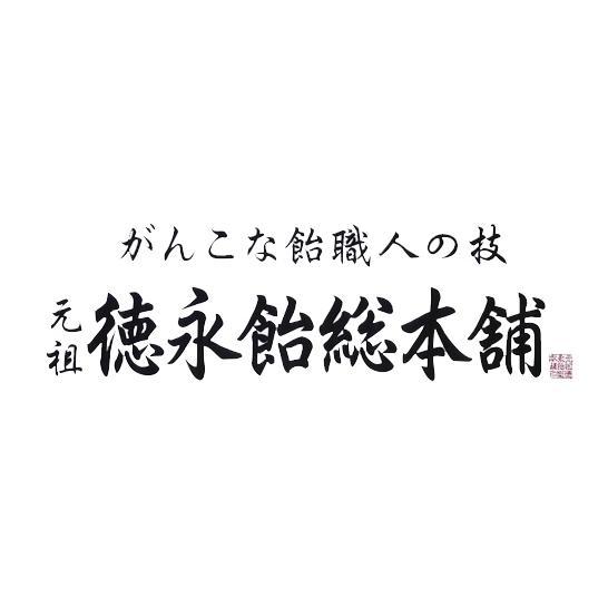 徳永飴(黒糖入り)8枚-4袋セット|tokunagaame|04