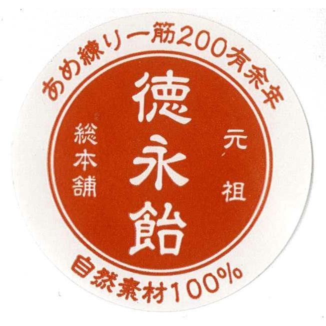 徳永飴(黒糖入り)8枚-4袋セット|tokunagaame|05
