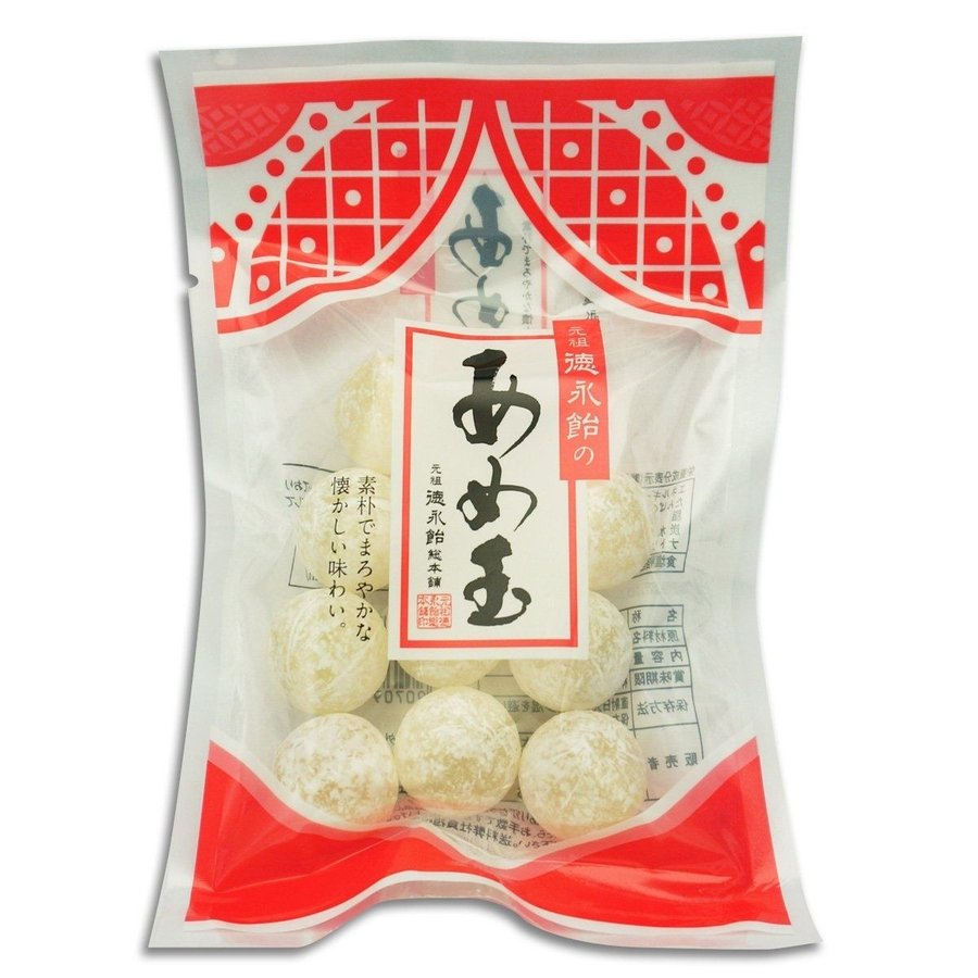 あめ玉-10袋セット tokunagaame