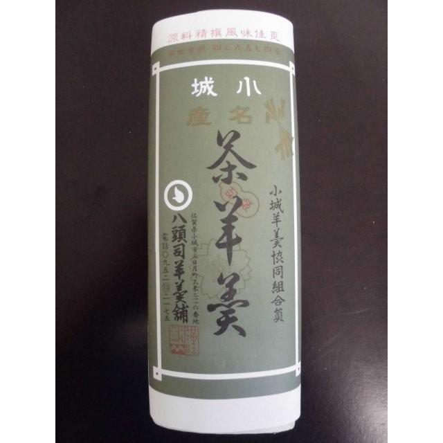 小城羊羹(小豆)(抹茶) 200g tokunagaame 03