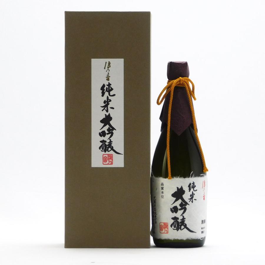 浪乃音 大吟醸 火入 浪乃音酒造720ml 日本酒/滋賀県 浪の音|tokuriya