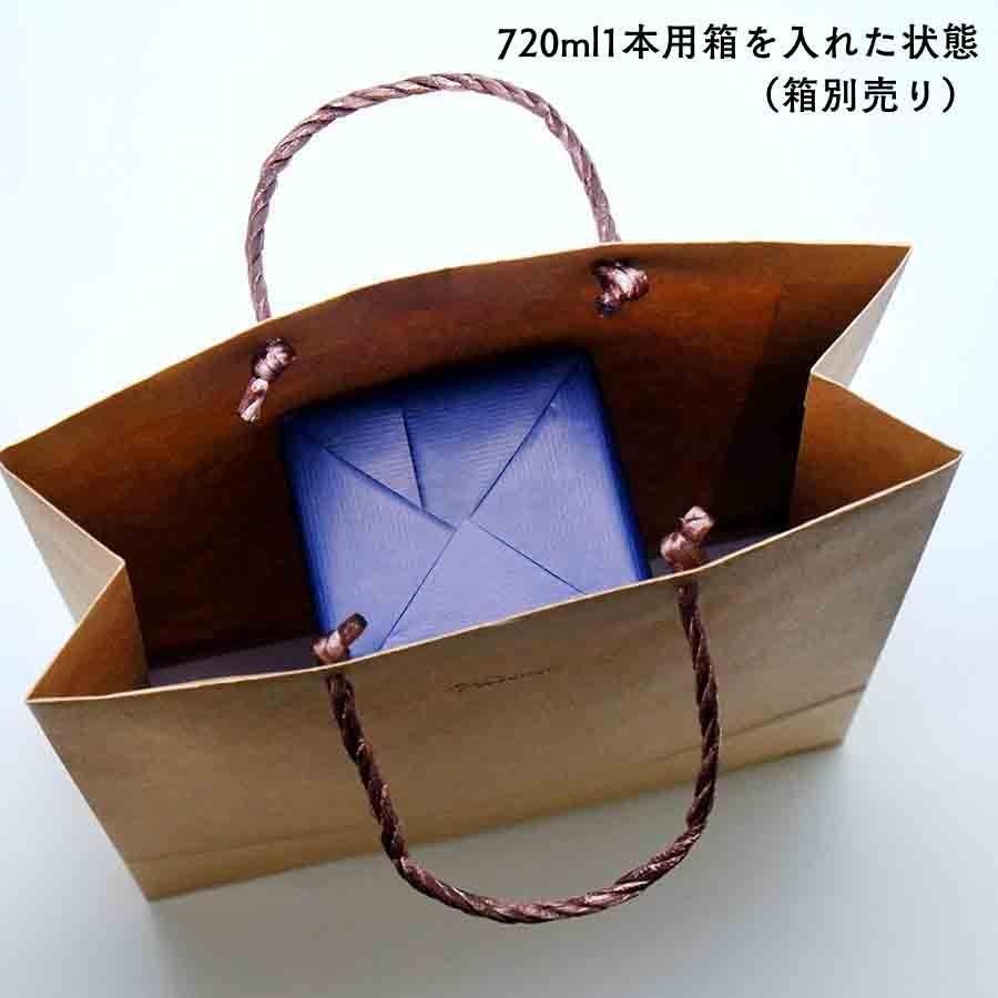 「紙袋」箱入り用(720ml1本、720ml2本、720ml3本、1.8L1本、1.8L2本用) ラッピング 手提げ袋|tokuriya|02