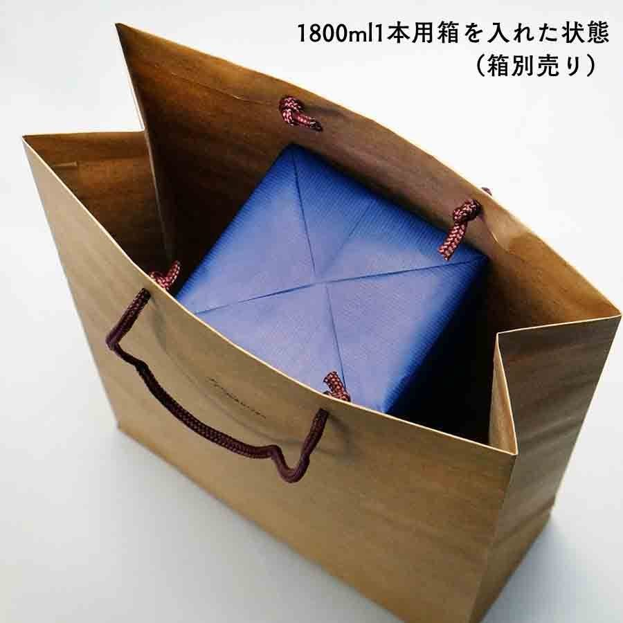 「紙袋」箱入り用(720ml1本、720ml2本、720ml3本、1.8L1本、1.8L2本用) ラッピング 手提げ袋|tokuriya|05