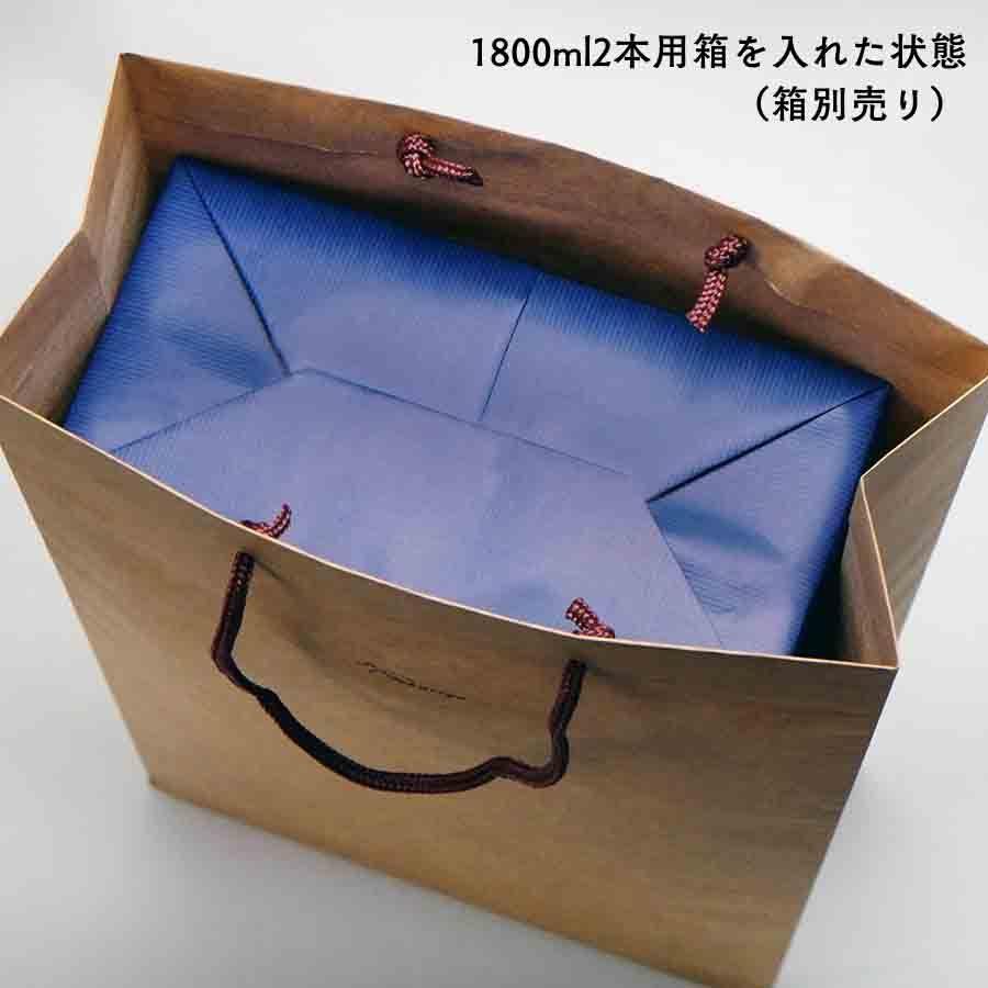 「紙袋」箱入り用(720ml1本、720ml2本、720ml3本、1.8L1本、1.8L2本用) ラッピング 手提げ袋|tokuriya|06