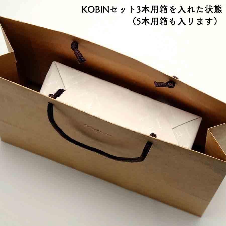 「紙袋」とくりやお福わけセット、呑みくらべセット用(小瓶3本入、小瓶5本入用) ラッピング 手提げ袋 tokuriya 02