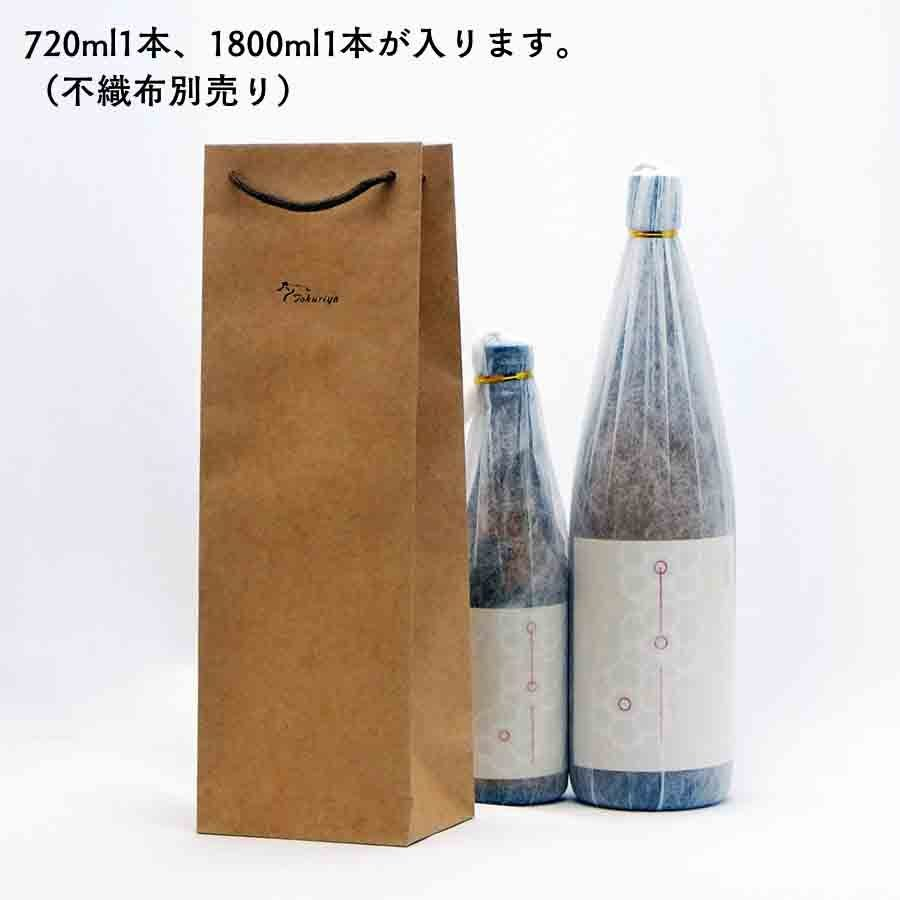 「紙袋」720ml1本箱なし用、1.8L1本箱なし用 ラッピング 手提げ袋|tokuriya|02