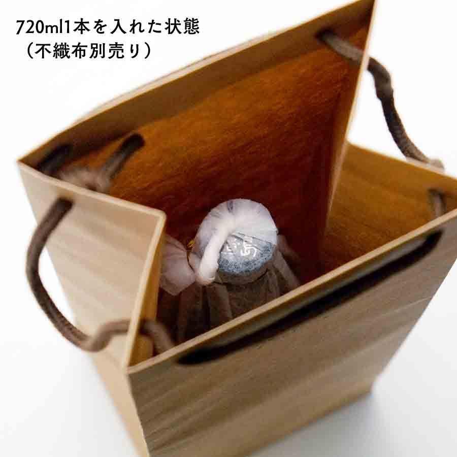 「紙袋」720ml1本箱なし用、1.8L1本箱なし用 ラッピング 手提げ袋|tokuriya|03
