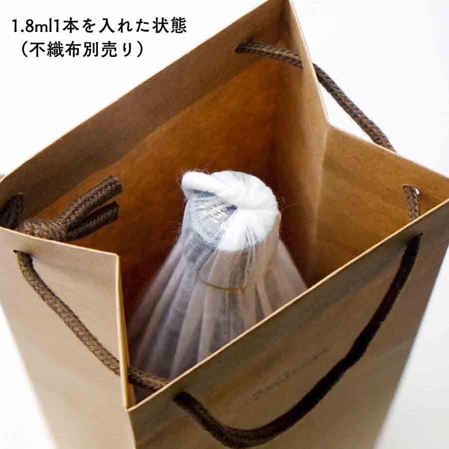 「紙袋」720ml1本箱なし用、1.8L1本箱なし用 ラッピング 手提げ袋|tokuriya|04