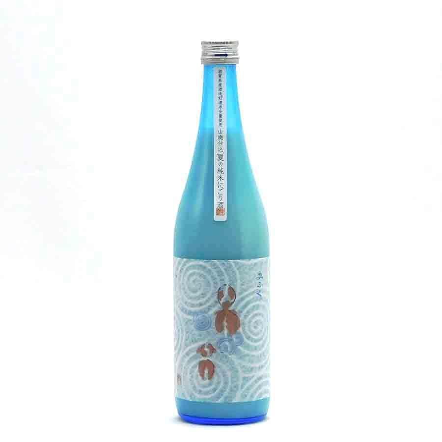 美冨久 山廃・夏の純米にごり 美冨久酒造 720ml 日本酒/滋賀県|tokuriya