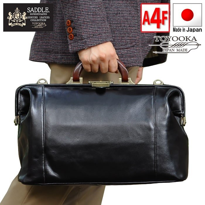 SADDLE/サドル 口枠 ビジネスバッグ 本革ダレスボストンバッグ 【平野鞄】 10430