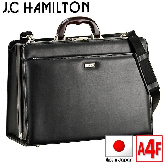 J.C HAMILTON/ジェイシーハミルトン ダレスバッグ ビジネスバッグ メンズ A4ファイル ブリーフケース 【平野鞄】 22320