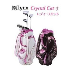 リンクス(Lynx) クリスタルキャット(CrystalCat) レディス8本セット キャディバッグ付