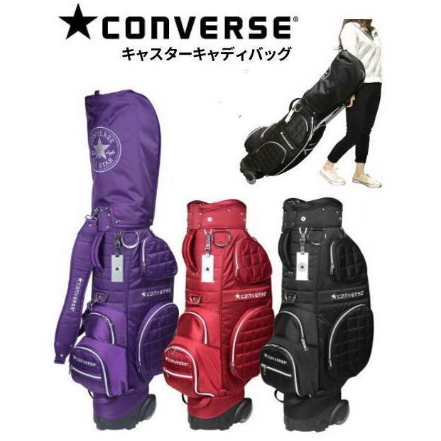 CONVERSE コンバース キャスター付 キャディバッグ CS-CB07