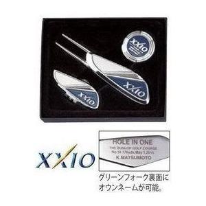 ゼクシオ/XXIO クリップマーカー・グリーンフォークギフト 100個