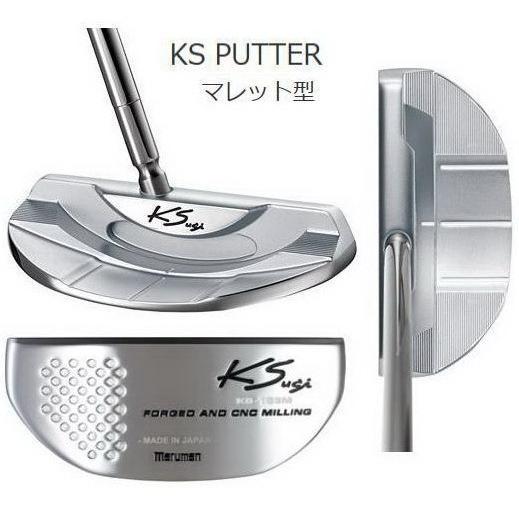 流行 KS PUTTER/ KSパター マレット型 KS-163M, Drink&Dream「D-Park」 78fc7776