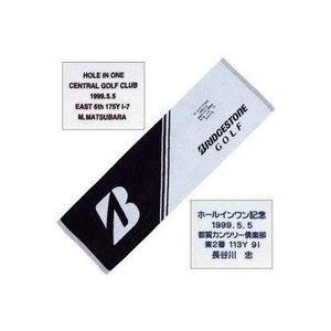 衝撃特価 ブリヂストン ゴルフ/BRIDGESTONE ブリヂストン GOLFスポーツタオル 50本, ノダシ:dc4c8efe --- airmodconsu.dominiotemporario.com